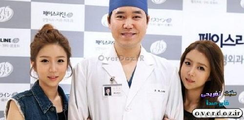 جراحی زیبایی خواهران دوقلوی کره ای
